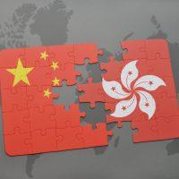 U.S. Listed H.K.\ China Short Interest
